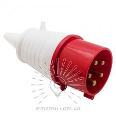 Вилка переносная LM2037 (ВП) Lemanso 32А/5п (3п+е+н) 220-380V IP44 / упак=1шт