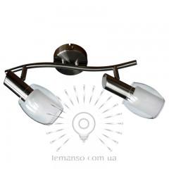 Спот Lemanso ST137-2 двойной E14 / 9W матовый хром