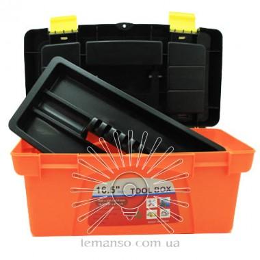 Ящик для инструментов 16,5