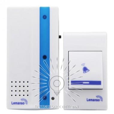 Звонок Lemanso 230V LDB49 белый с синим описание, отзывы, характеристики
