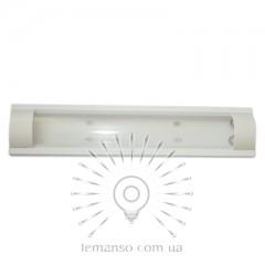 Светильник Lemanso 2x18 T8 две лампы мат. плафон (без ламп) /LM918