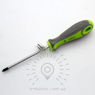 Отвертка LEMANSO PH1x100 LTL40003 серо-зелёная описание, отзывы, характеристики