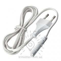 Сетевой шнур Lemanso 1м к светодиодному светильнику LM963 T5 2PIN / LM964
