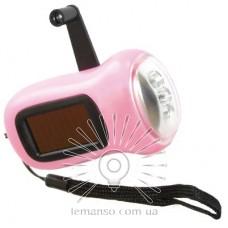 Фонарик LEMANSO 3 LED / LMF37 + солнечная батарея розовый