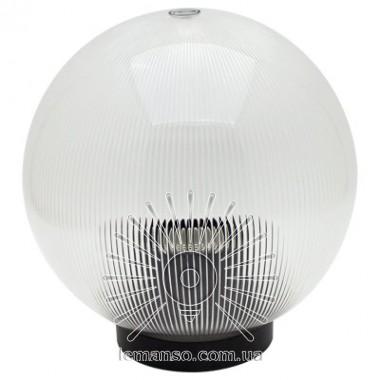 Шар диаметр 200 прозрачный призматический Lemanso PL2116 макс. 40W  + база с E27 описание, отзывы, характеристики