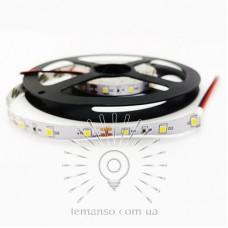 Св/стрічка LEMANSO IP20 5m 60SMD 2835 12V т/біла 5W/м 360LM / LM592 (ціна за 1м)