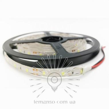 Св/лента LEMANSO IP65 5m 60SMD 2835 12V синяя 5W/м 360LM / LM589 описание, отзывы, характеристики