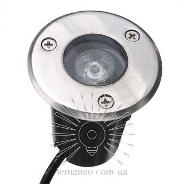 Светильник LED тротуарный Lemanso 1LED 1W 50LM 85-265V 6500K IP65 / LM14 описание, отзывы, характеристики