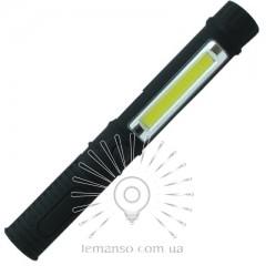 Фонарик LEMANSO LED+COB 2 режимы 70+380Lm / LMF52 чёрный