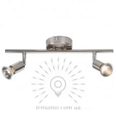 Спот Lemanso ST188-2 двойной GU10 / 50W матовый хром
