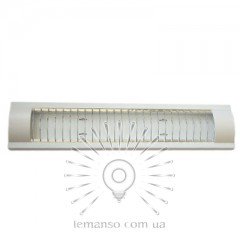 Светильник Lemanso 2x18 T8 две лампы сереб. решетка (без ламп) /LM918R