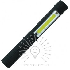 Flashlight LEMANSO LED + COB 2 modes 70 + 380Lm / LMF52 black