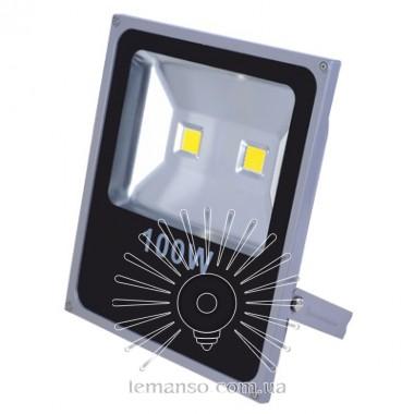 Прожектор LED 100w 6500K IP65 6500LM LEMANSO 2LED серый / LMP2-100 описание, отзывы, характеристики