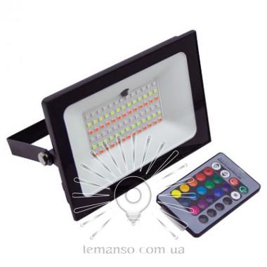 Прожектор LED 50w RGB+пульт IP65 LEMANSO чорний / LMP76-50 RGB описание, отзывы, характеристики