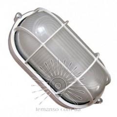 Светильник LEMANSO овал метал. 100W с реш. BL-1202 белый