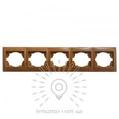 Рамка 5-я LEMANSO Сакура ольха горизонтальная LMR1430
