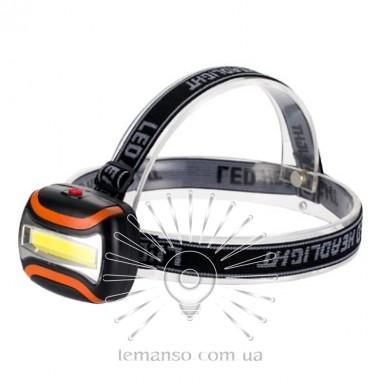 Фонарик LEMANSO COB на голову / LMF45 пластик описание, отзывы, характеристики