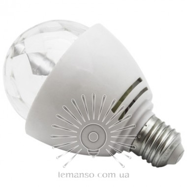 Лампа Lemanso св-ая СУПЕР ДИСКО E27 RGB 3W 230V / LM3027 (гар. 1 год) описание, отзывы, характеристики
