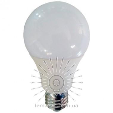 Лампа Lemanso светодиодная 8W A60 E27 650LM 4500K мат. / LM347 описание, отзывы, характеристики