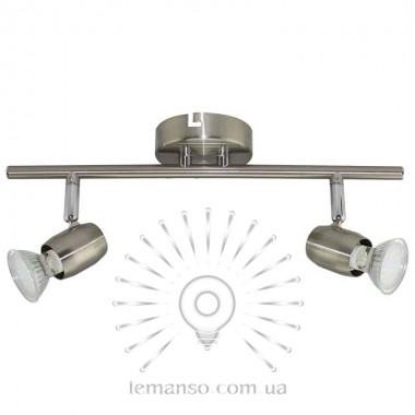 Спот Lemanso ST185-2 двойной GU10 / 50W матовый хром описание, отзывы, характеристики