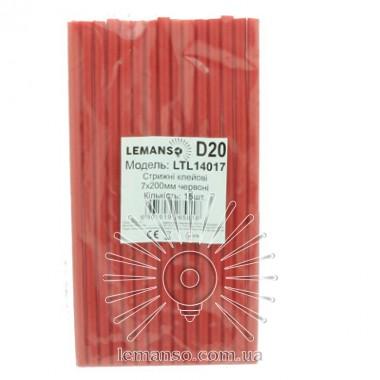 Стержни клеевые 15шт пачка (цена за пачку) Lemanso 7x200мм красные LTL14017 описание, отзывы, характеристики