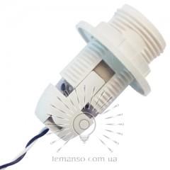 Патрон LEMANSO Е14 пластиковый / резьба+кольцо / провода 15 см/ LM2510 (LM102)