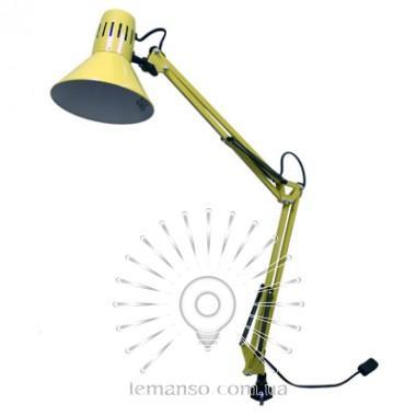 Настольная лампа Lemanso LMN074 желтая описание, отзывы, характеристики