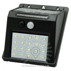 Illumination for wall LED Lemanso 3,5W 350LM IP65 with motion sensor and solar panel / LM1102 + battery