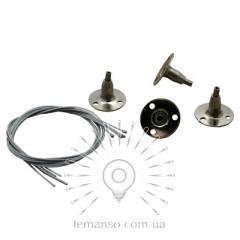 Аксессуары для LED панелей Lemanso мини