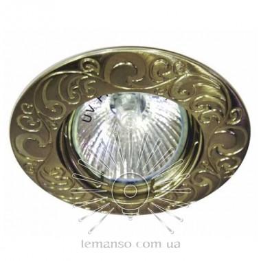 Спот Lemanso DL2005 античное золото MR16 описание, отзывы, характеристики