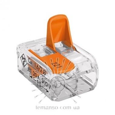 Клемма соединительная (2-я) Lemanso прозрачная / LMA327 описание, отзывы, характеристики