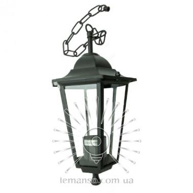 Светильник Lemanso PL6105 черный на цепочке описание, отзывы, характеристики
