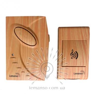 Звонок Lemanso 12V ольха LDB24 описание, отзывы, характеристики