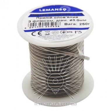 Припой в бухте Lemanso 2,5% 3,0 мм 250г / LM9122 описание, отзывы, характеристики