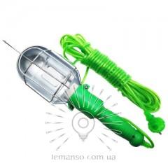 Переноска гаражная 10м  Lemanso макс.150W зеленный цвет LMA326