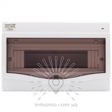 Коробка под 9-12 автоматов LEMANSO внутренняя, ABS LED индикатор / LMA120 описание, отзывы, характеристики