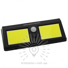 Illumination for wall COB Lemanso 12W 1200LM IP65 with motion sensor and solar panel  / LM1113 +  battery