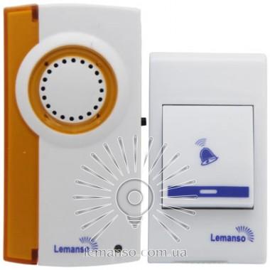 Звонок Lemanso 12V LDB42 белый с оранжевым описание, отзывы, характеристики