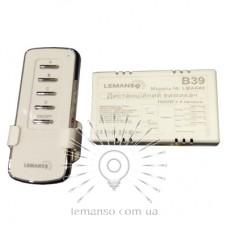 Пульт Lemanso к светодиодной люстре 4 канала 1000W 30м / LMA048