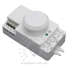 Microwave motion sensor LEMANSO LM618 360° white