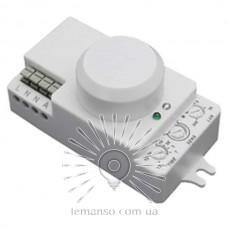 Микроволновый датчик движения LEMANSO LM618 360° белый