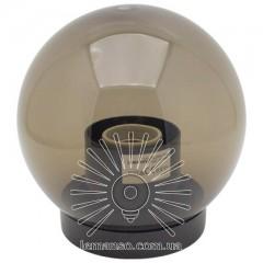 Шар диаметр 150 дымчастый Lemanso PL2112 макс. 25W  + база с E27