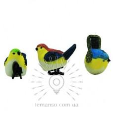 Светильник LED газон Lemanso с выкл., 1LED белый IP44 6мес/ CAB133 птичка 3 цвета: синий/красный/зелёный