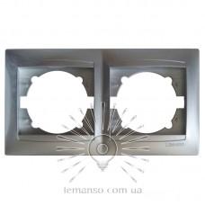 Рамка 2-я LEMANSO Сакура  срібло горизонтальна LMR1311
