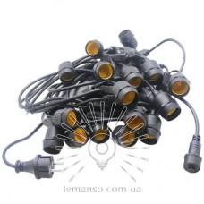 Гірлянда IP65 Lemanso 20 x E27 + кабель 10м + вилка (IP44) / LMA503 (розбірна) (тільки LED)