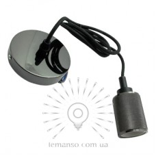 Подвес металлический Lemanso 100*20мм + E27 жемч.-чёрный 1.5м / LMA3216 для LED ламп