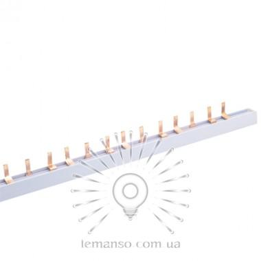 Шина соединительная для 3-фазных автоматов штырь 1м Lemanso / LMA065 описание, отзывы, характеристики