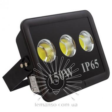 Прожектор LED 150w 6500K 3LED IP65 13500LM LEMANSO чёрный/ LMP14-150 описание, отзывы, характеристики