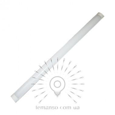 Светильник  Lemanso 36W 6500K 3600LM IP20 1.2m