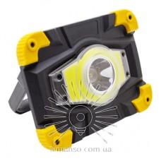 Прожектор LED 20W OSL+COB 200Lm + 300Lm 6500K IP65 LEMANSO жёлто-черний/ LMP87 с USB и аккум. (гар.180дн.)